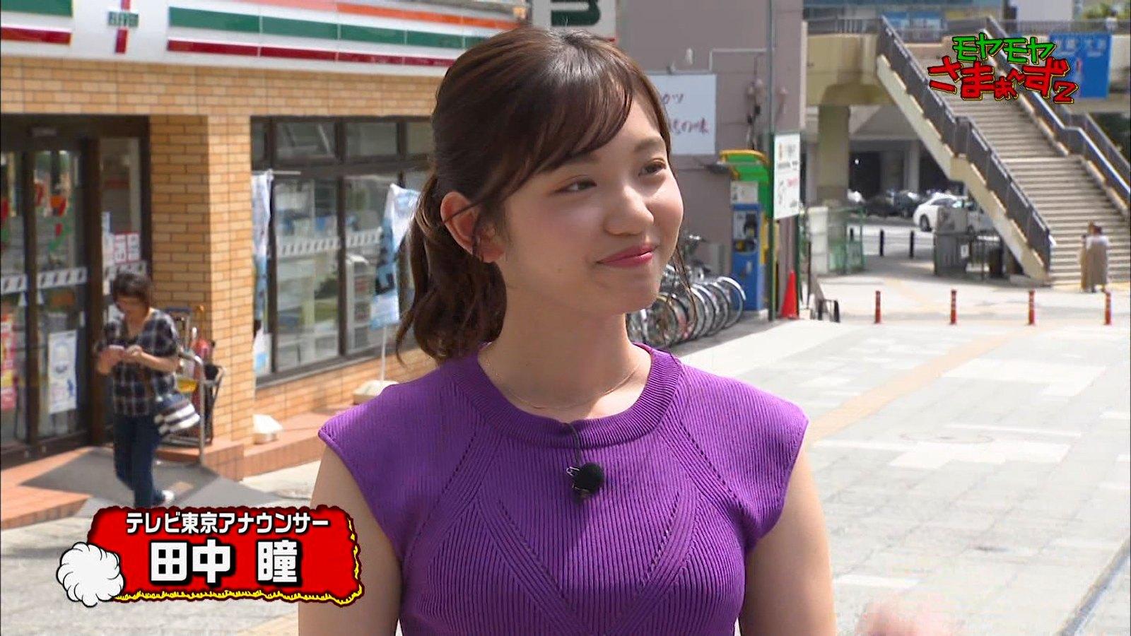 田中瞳_女子アナ_ノースリーブ_モヤモヤさまぁ~ず2_01