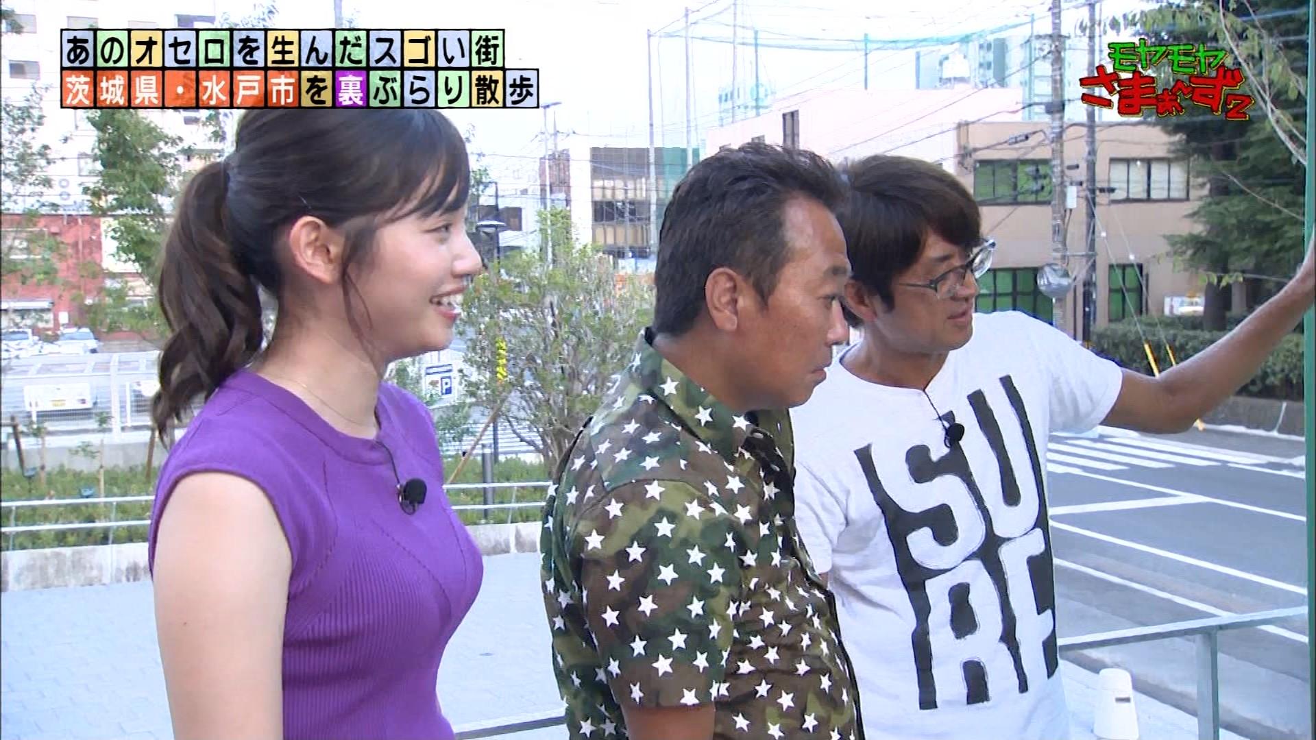 田中瞳_女子アナ_ノースリーブ_モヤモヤさまぁ~ず2_07