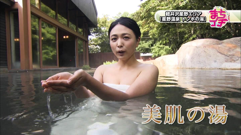 川村ゆきえ_露天風呂_着衣巨乳_キャプエロ画像_03