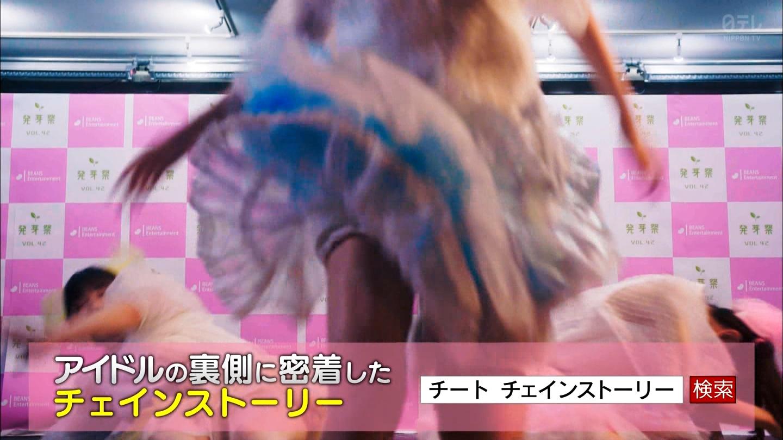 本田翼_地下アイドル_パンチラ_ミニスカ_エロ画像_25