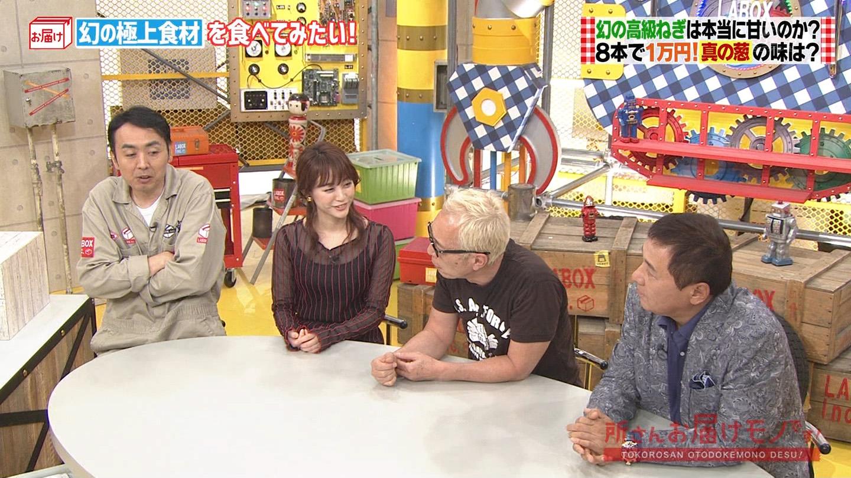 新井恵理那_女子アナ_シースルー_キャプエロ画像_06