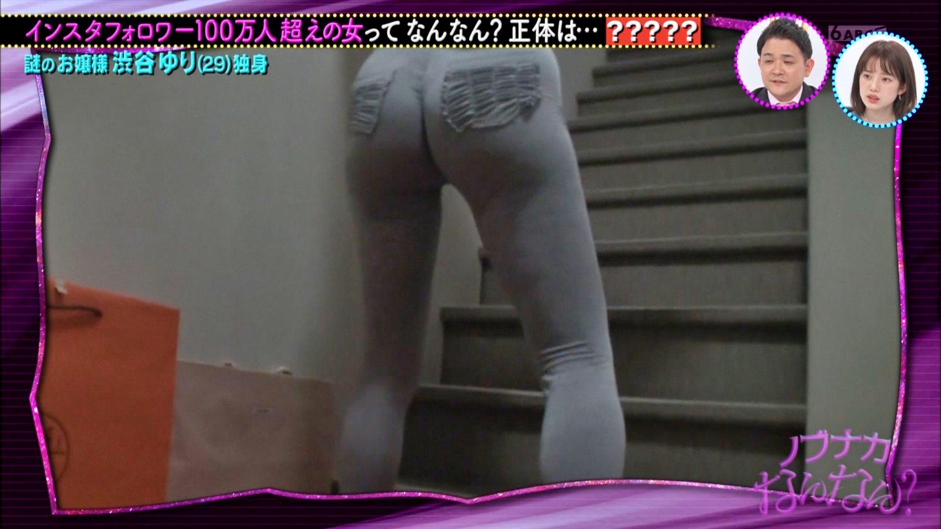 渋谷ゆり_インスタ美女_巨乳_巨尻_ノブナカなんなん?_03