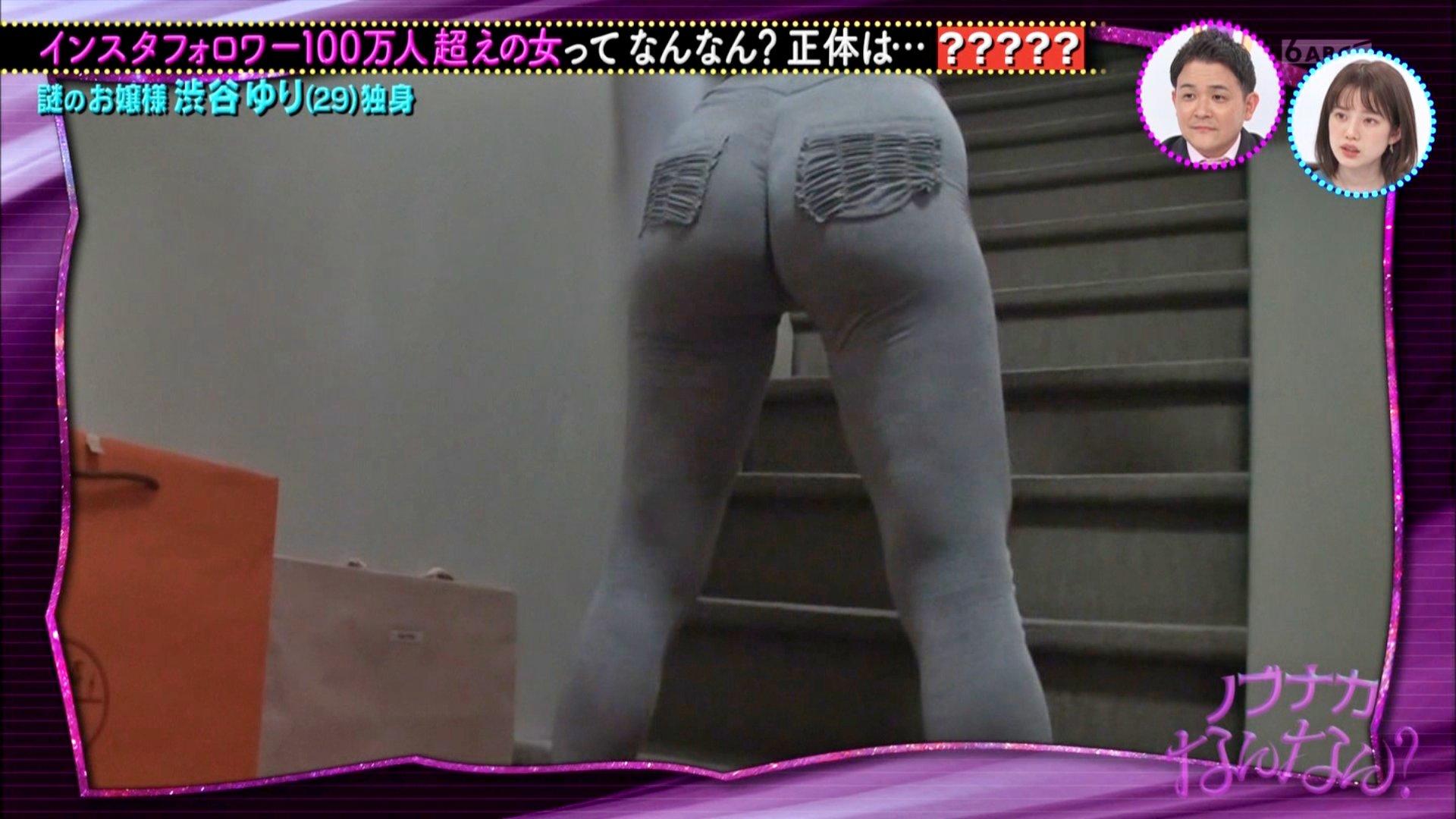 渋谷ゆり_インスタ美女_巨乳_巨尻_ノブナカなんなん?_0