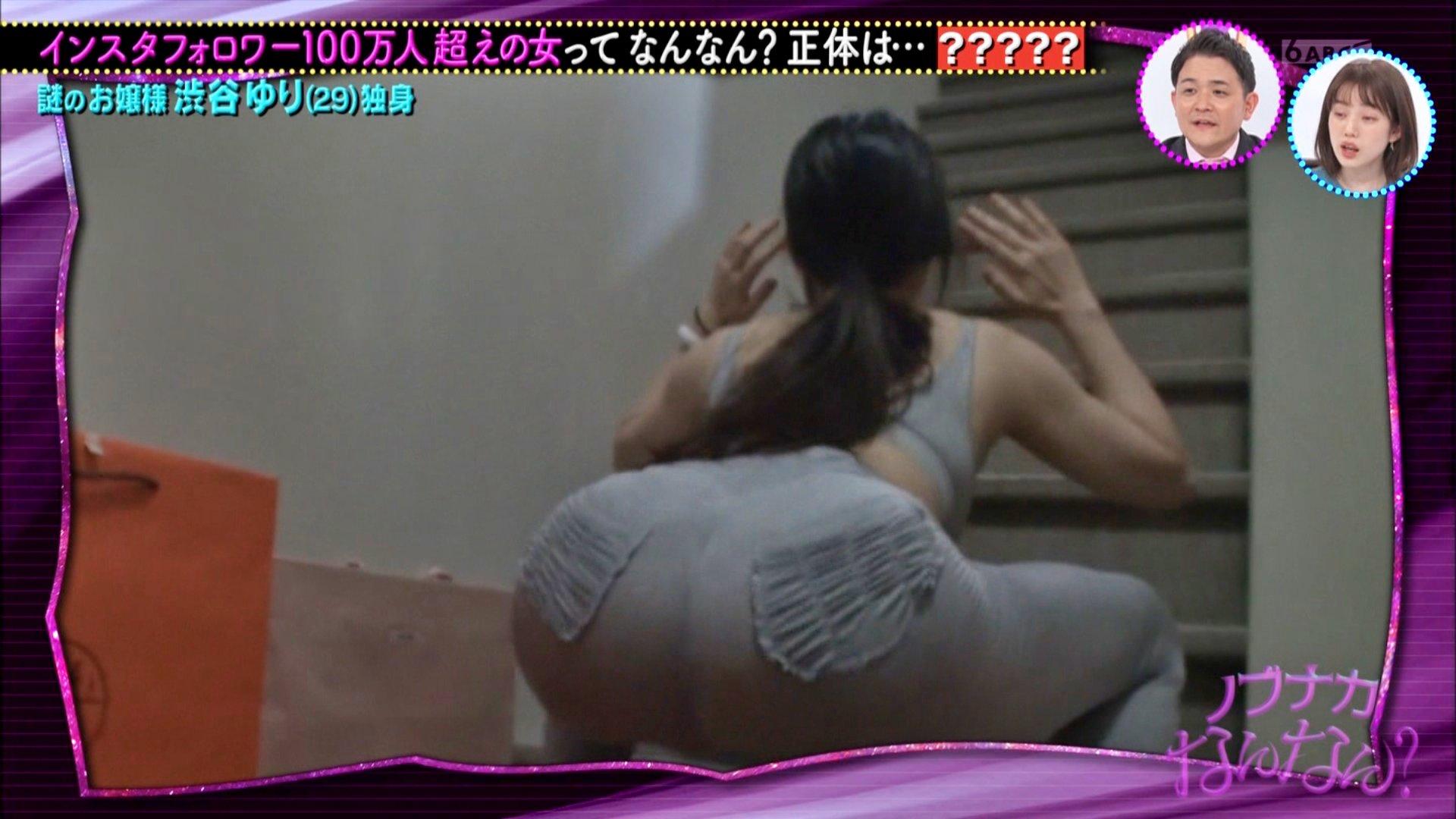 渋谷ゆり_インスタ美女_巨乳_巨尻_ノブナカなんなん?_05