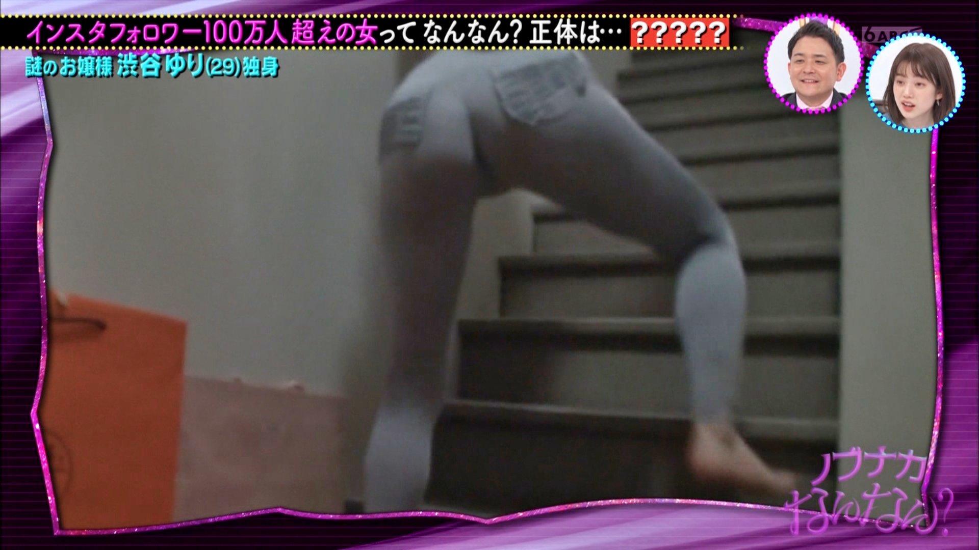 渋谷ゆり_インスタ美女_巨乳_巨尻_ノブナカなんなん?_06