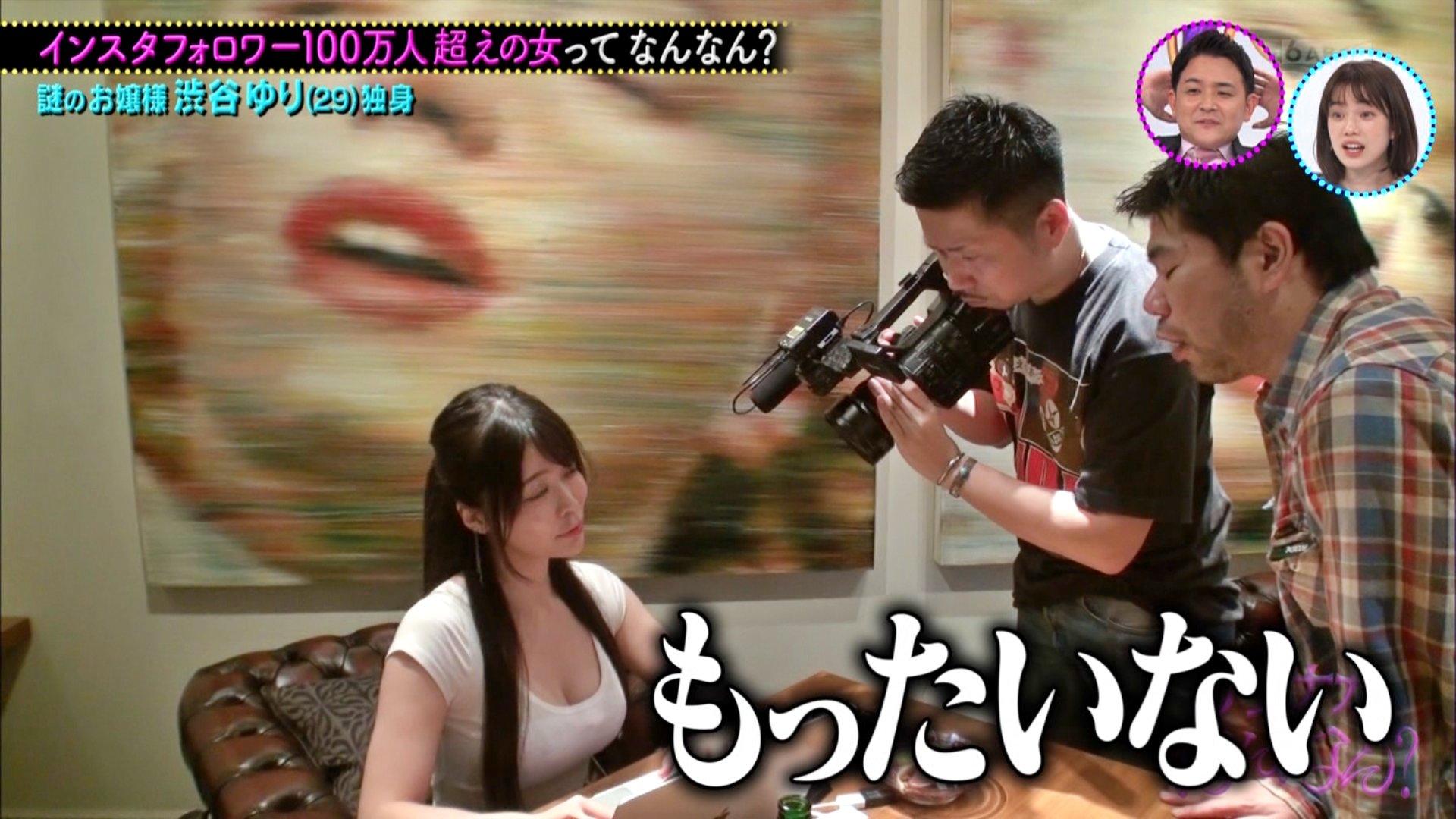 渋谷ゆり_インスタ美女_巨乳_巨尻_ノブナカなんなん?_42