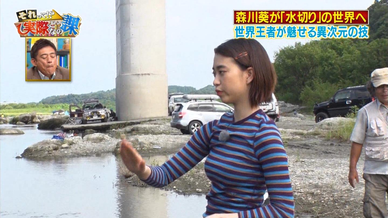 森川葵_着衣おっぱい_横乳_キャプエロ画像03