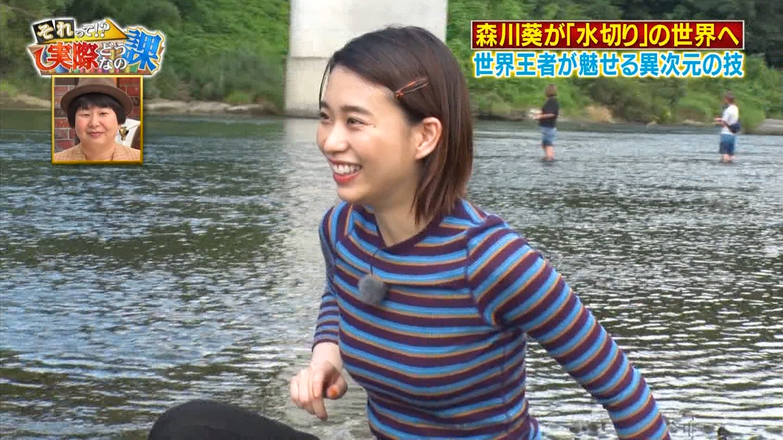 森川葵_着衣おっぱい_横乳_キャプエロ画像04