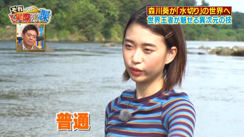 森川葵_着衣おっぱい_横乳_キャプエロ画像05