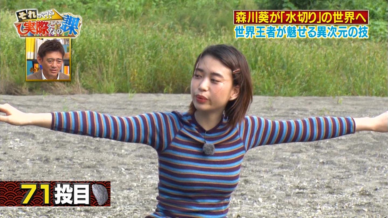 森川葵_着衣おっぱい_横乳_キャプエロ画像06