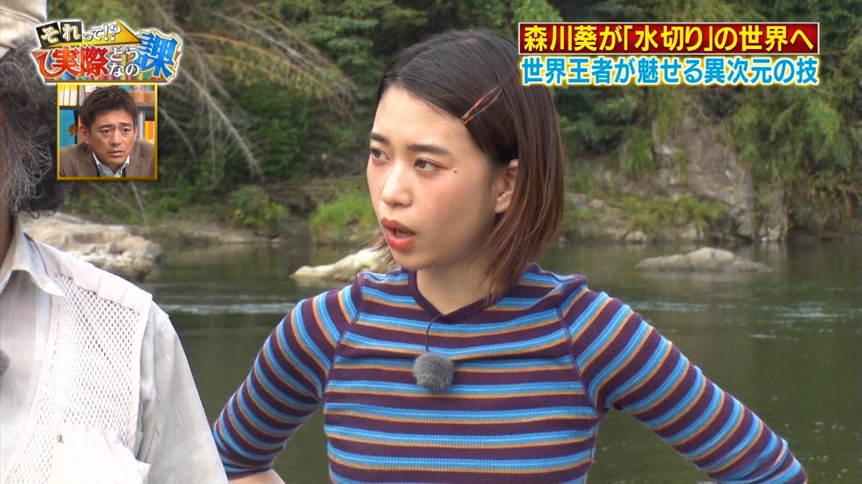 森川葵_着衣おっぱい_横乳_キャプエロ画像08