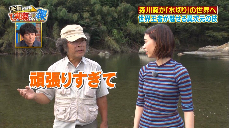 森川葵_着衣おっぱい_横乳_キャプエロ画像09