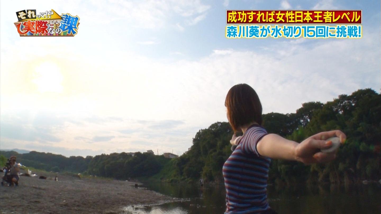 森川葵_着衣おっぱい_横乳_キャプエロ画像15