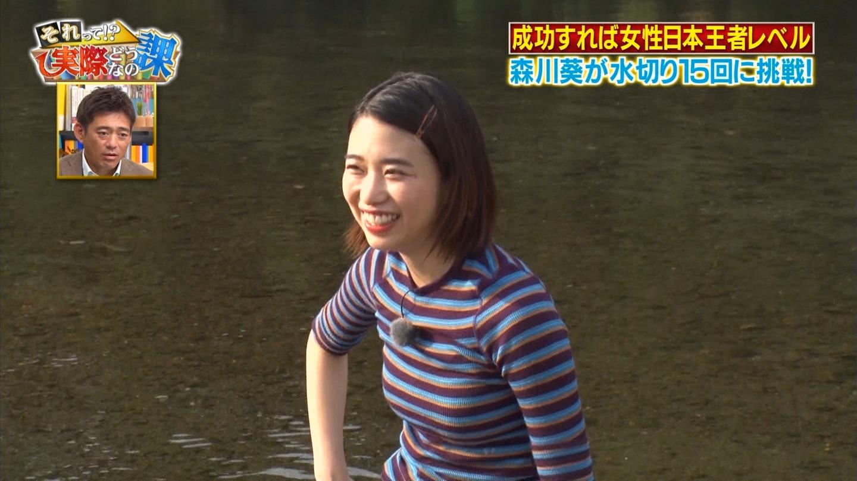 森川葵_着衣おっぱい_横乳_キャプエロ画像16