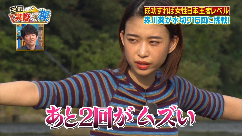 森川葵_着衣おっぱい_横乳_キャプエロ画像17