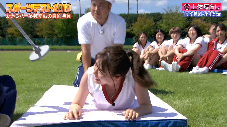 女子スポーツテスト_上体反らし_胸チラ_ロンドンハーツ_17