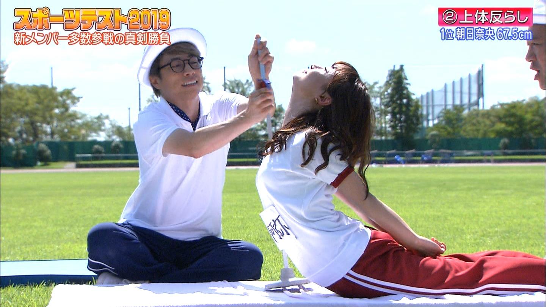女子スポーツテスト_上体反らし_胸チラ_ロンドンハーツ_38