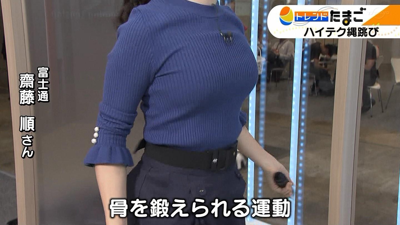 片渕茜_テレ東アナ_着衣巨乳_縄跳び_キャプエロ画像_13