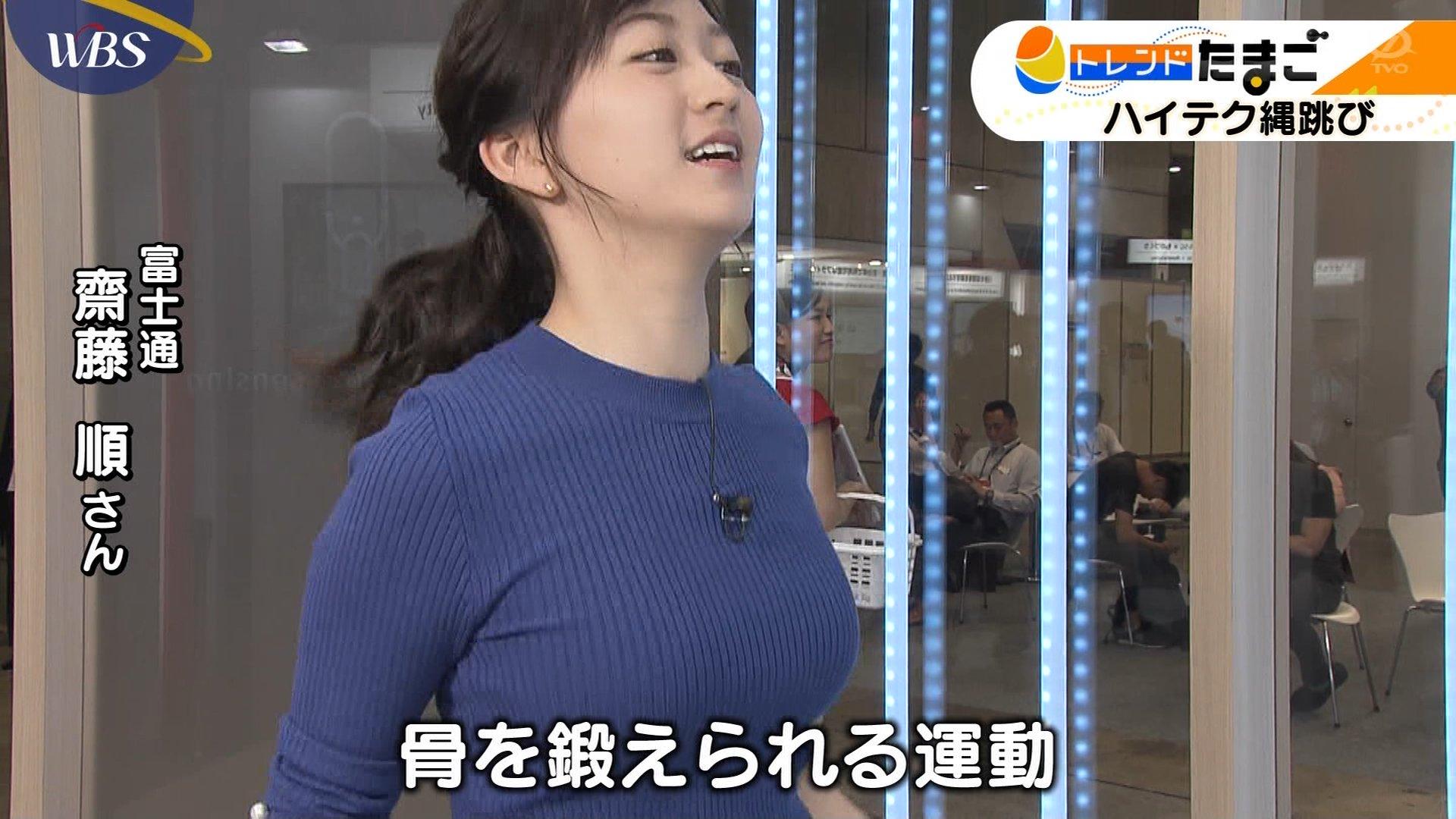 片渕茜_テレ東アナ_着衣巨乳_縄跳び_キャプエロ画像_18
