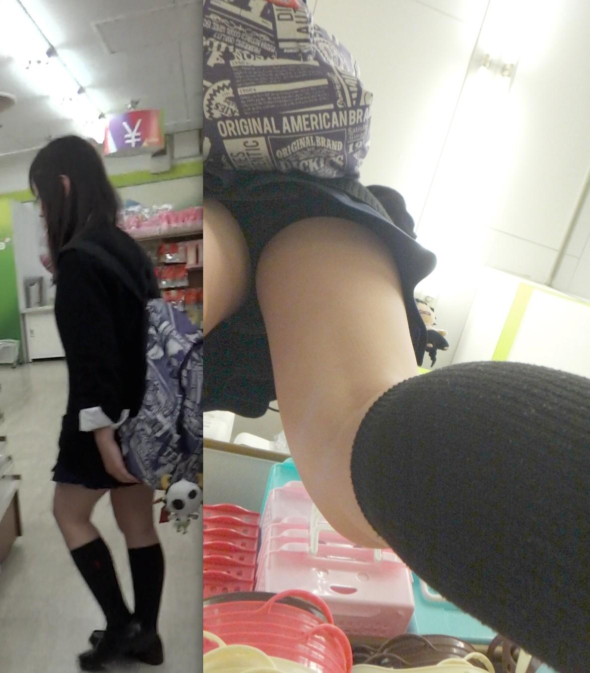 JKが黒色のパンツ履いてたら興奮するわ!