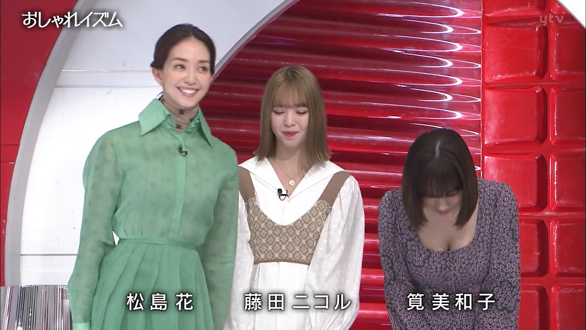 胸チラ_谷間_おっぱい_おしゃれイズム_01