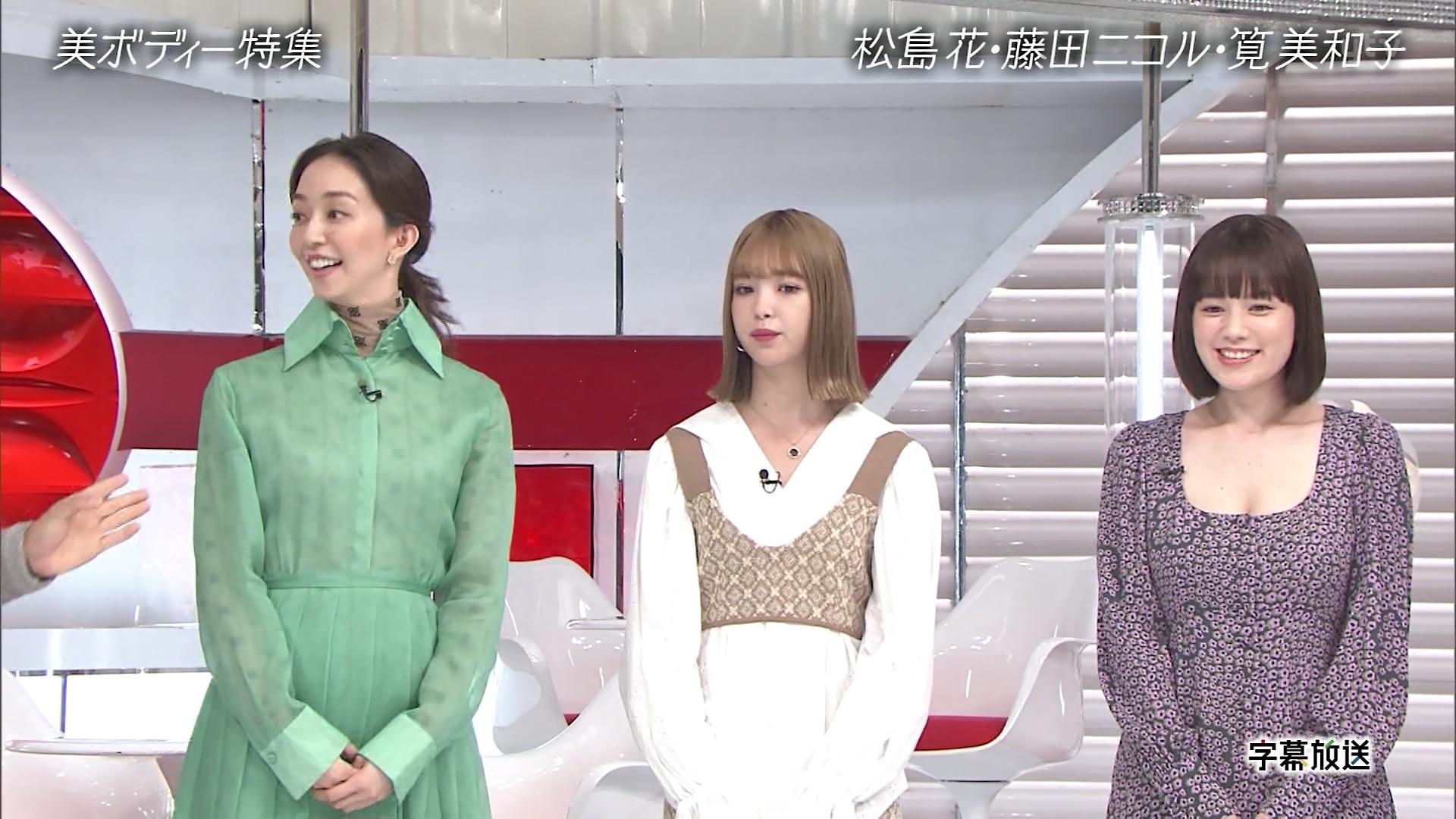 胸チラ_谷間_おっぱい_おしゃれイズム_02