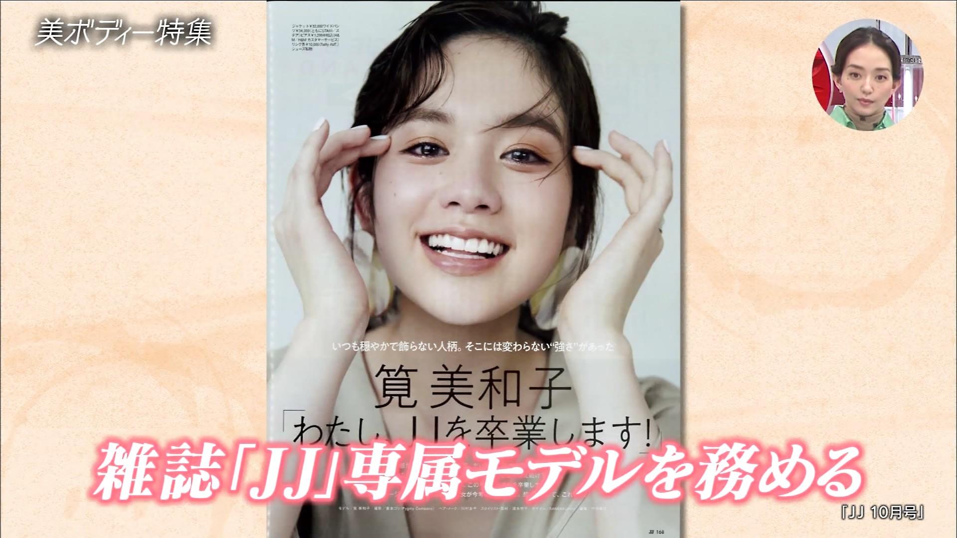 胸チラ_谷間_おっぱい_おしゃれイズム_03