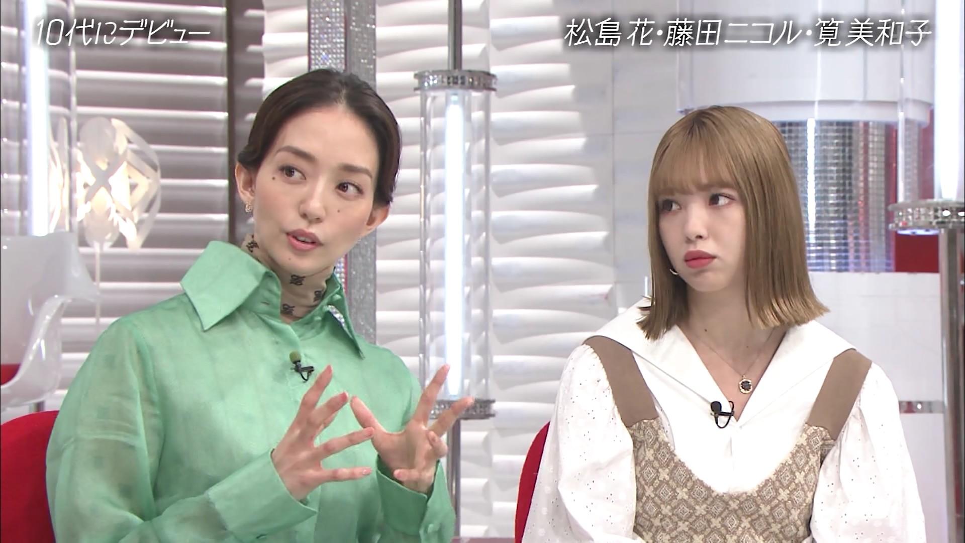 胸チラ_谷間_おっぱい_おしゃれイズム_0