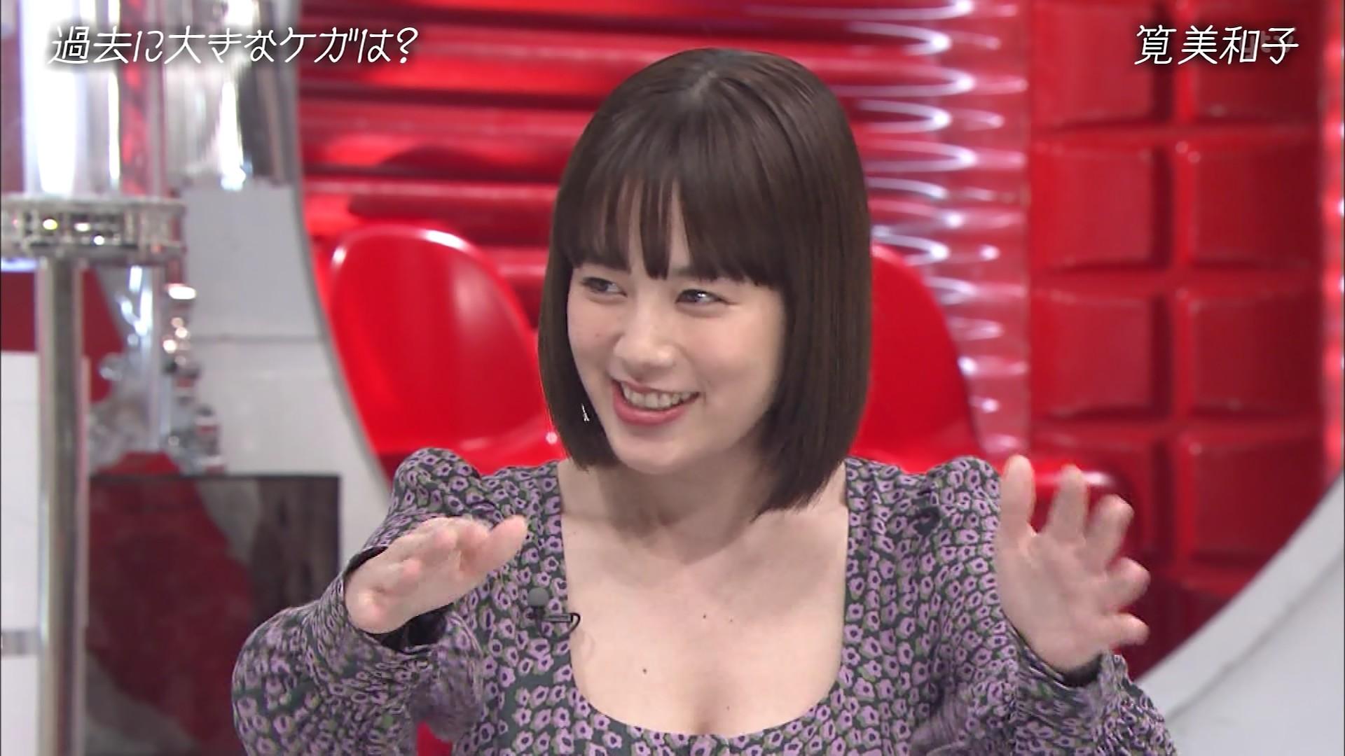 胸チラ_谷間_おっぱい_おしゃれイズム_11