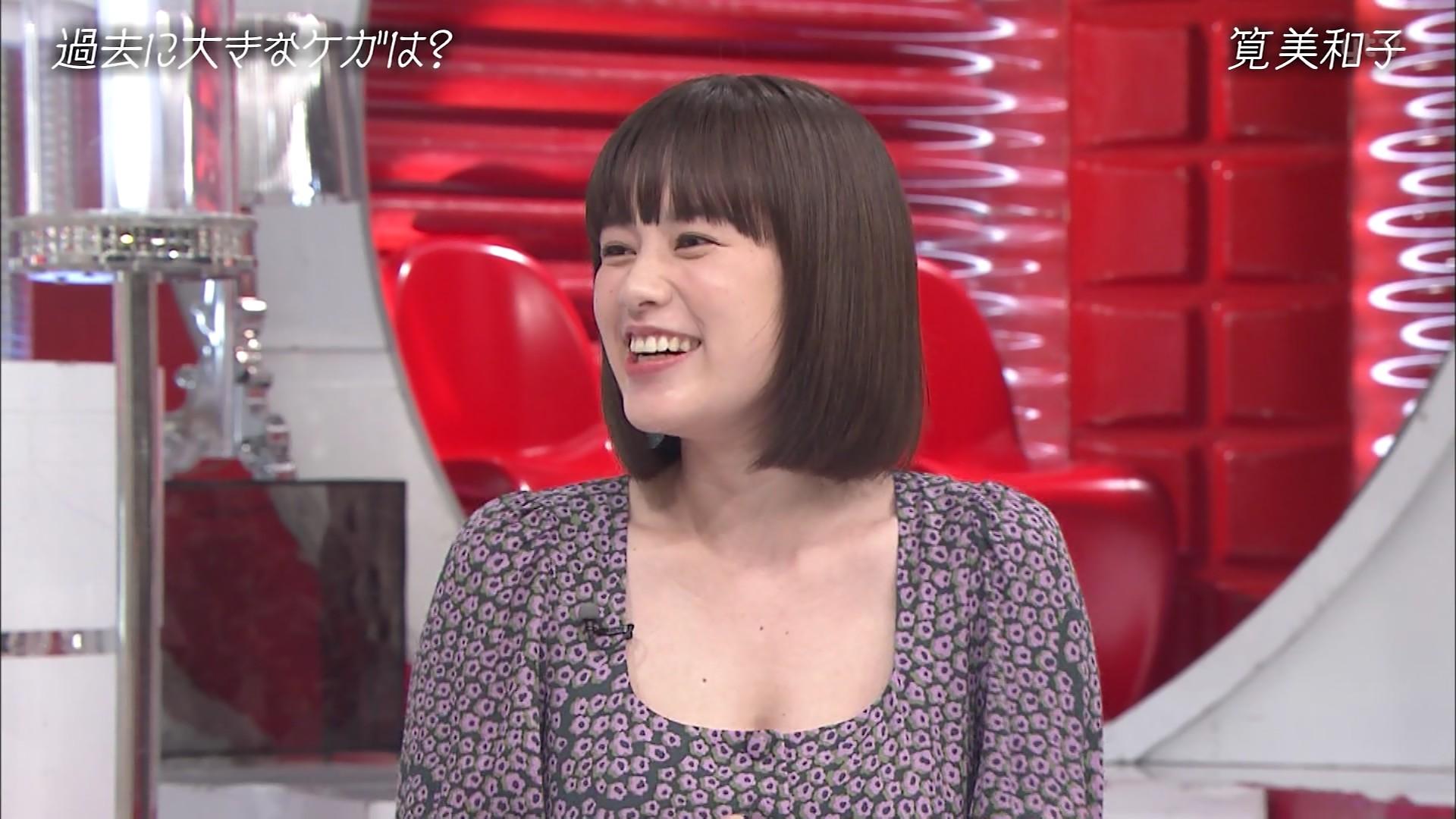 胸チラ_谷間_おっぱい_おしゃれイズム_12