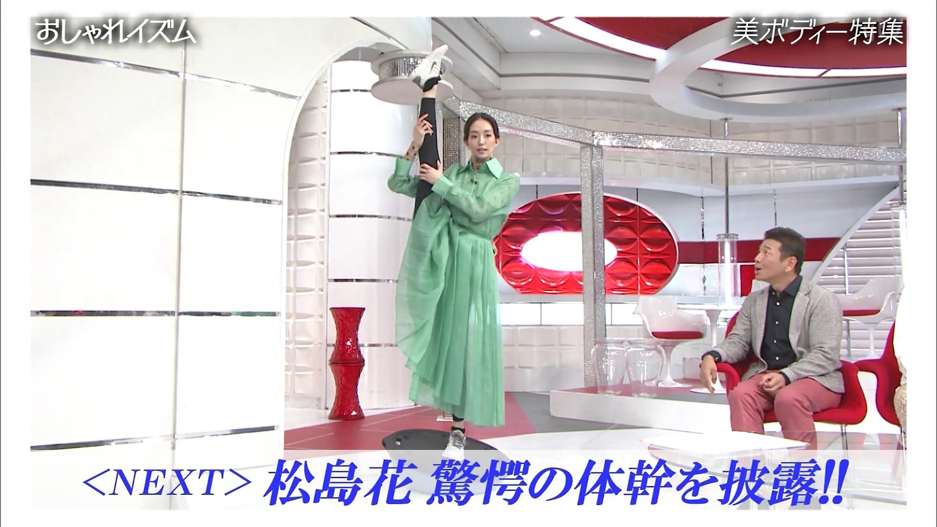 胸チラ_谷間_おっぱい_おしゃれイズム_19