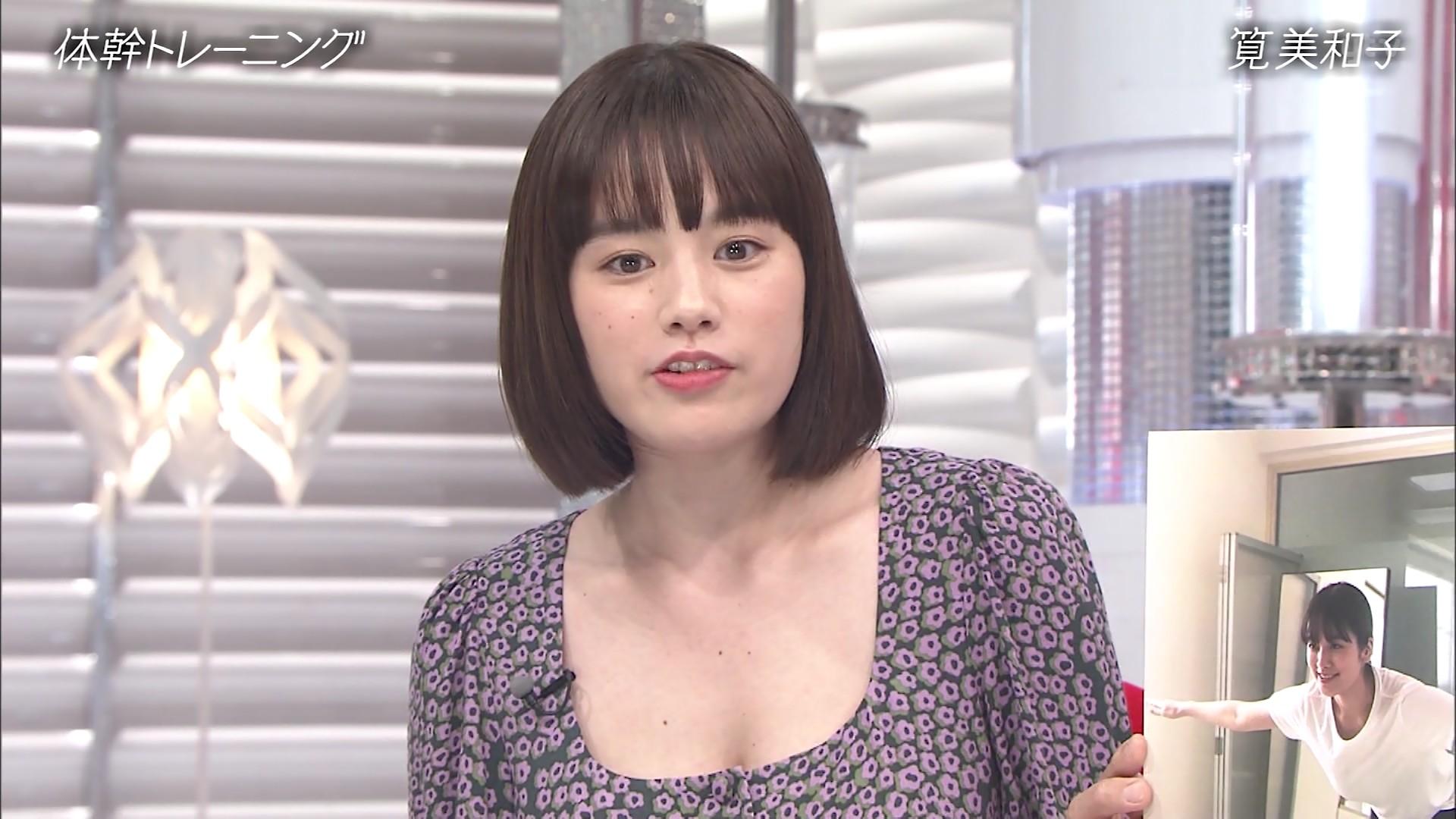 胸チラ_谷間_おっぱい_おしゃれイズム_27