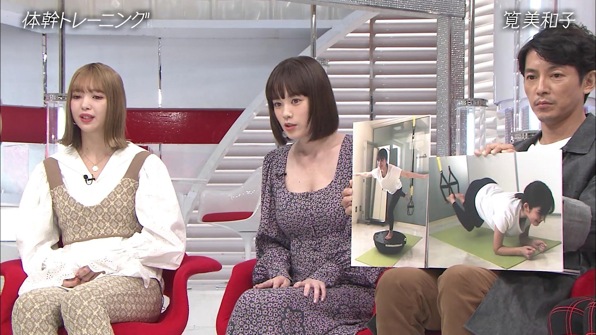 胸チラ_谷間_おっぱい_おしゃれイズム_29