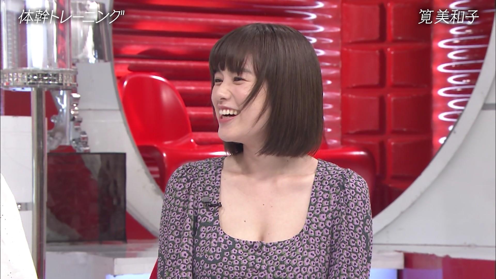 胸チラ_谷間_おっぱい_おしゃれイズム_34