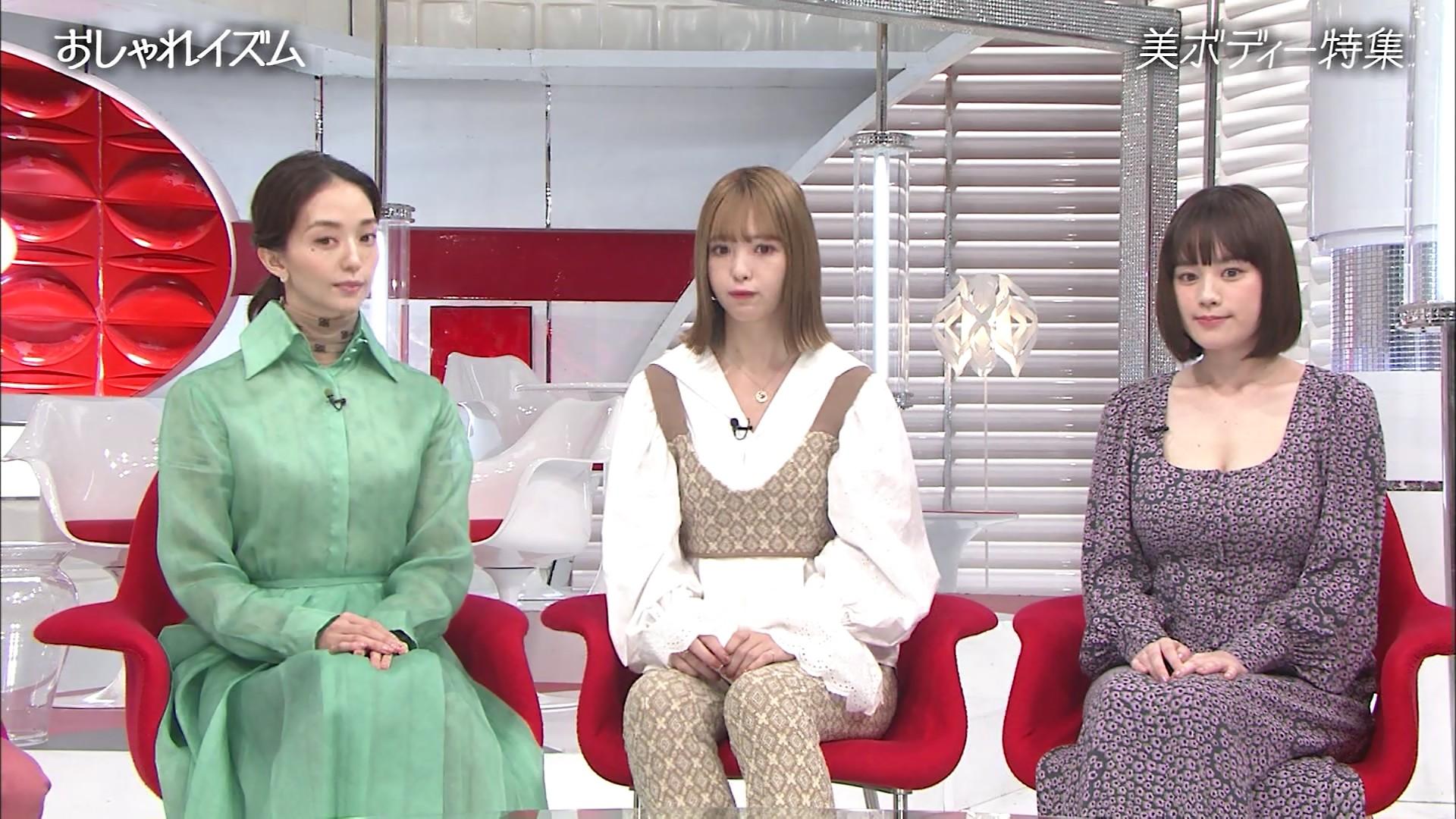 胸チラ_谷間_おっぱい_おしゃれイズム_40