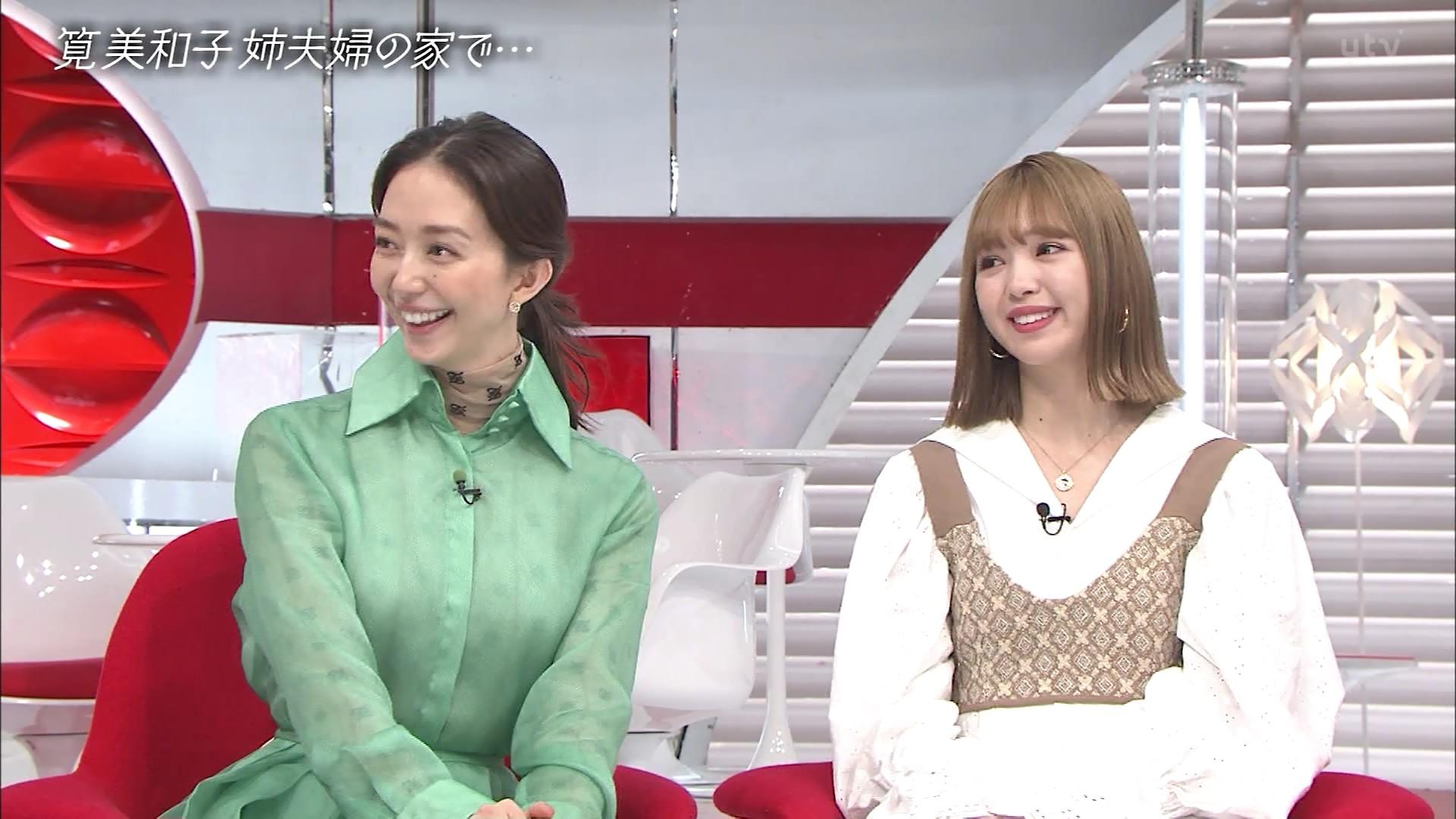 胸チラ_谷間_おっぱい_おしゃれイズム_44