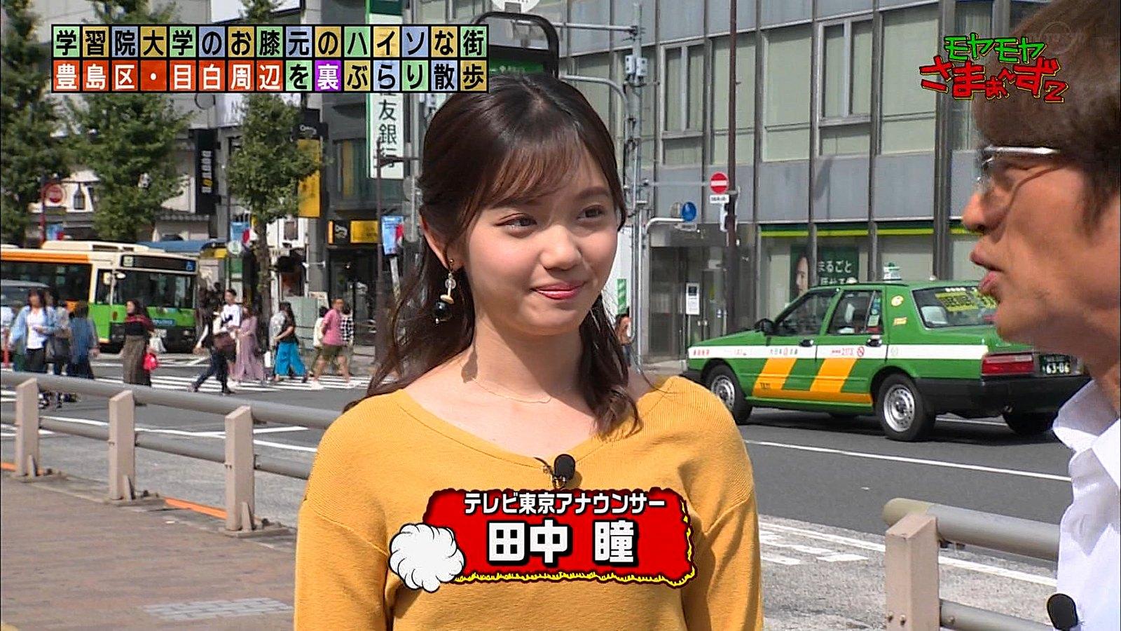 田中瞳_女子アナ_胸チラ_乳揺れ_モヤモヤさまぁ~ず2_02