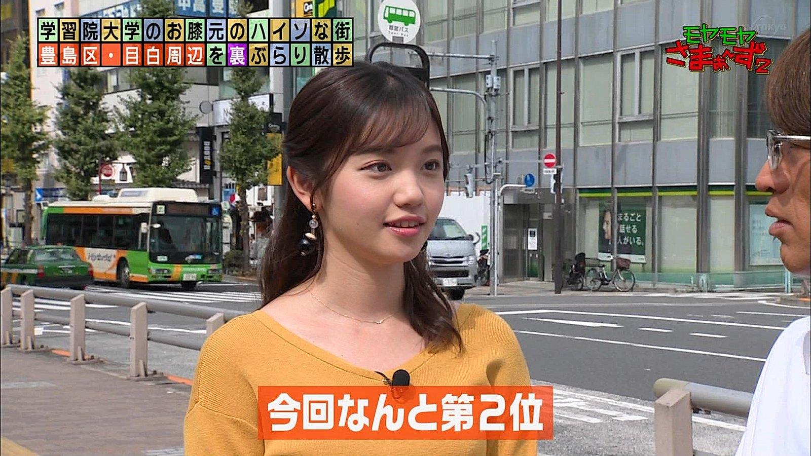 田中瞳_女子アナ_胸チラ_乳揺れ_モヤモヤさまぁ~ず2_05