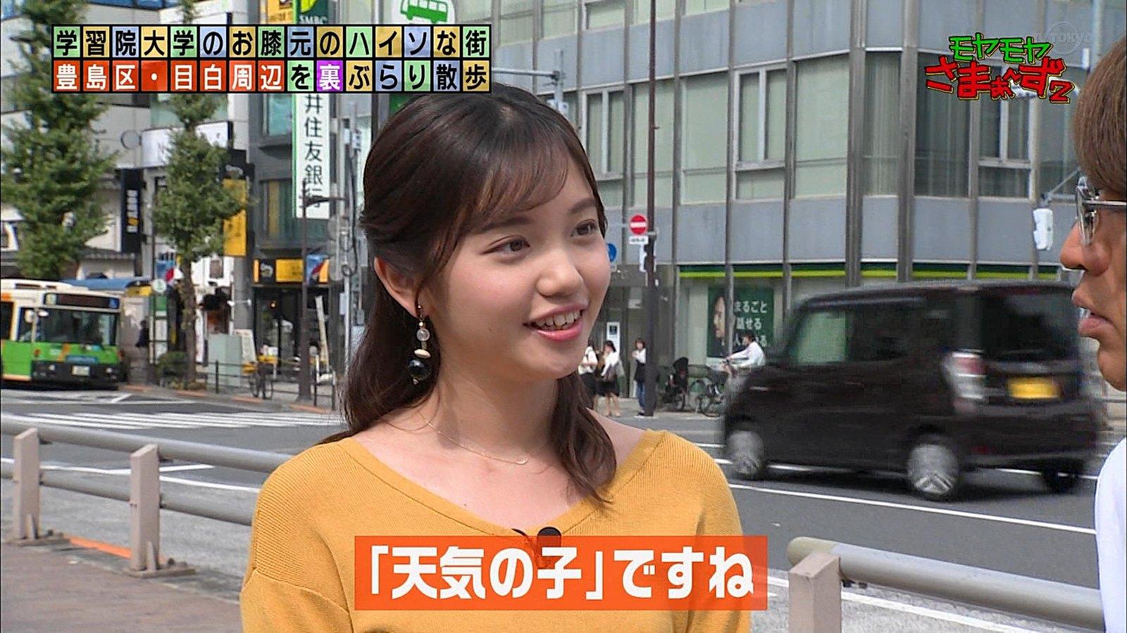 田中瞳_女子アナ_胸チラ_乳揺れ_モヤモヤさまぁ~ず2_06