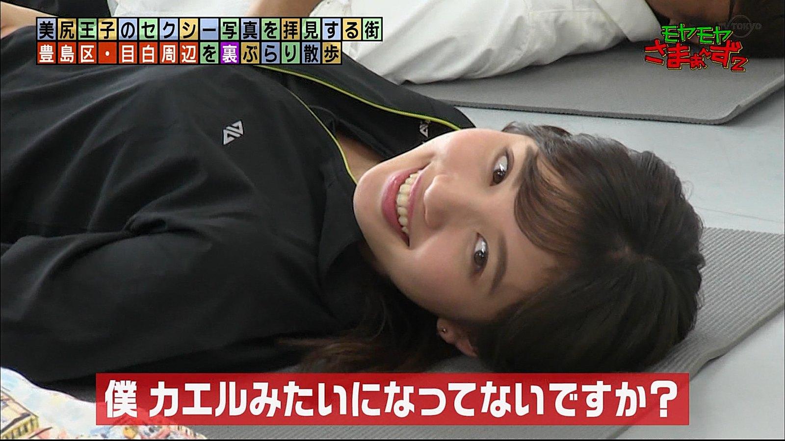 田中瞳_女子アナ_胸チラ_乳揺れ_モヤモヤさまぁ~ず2_13