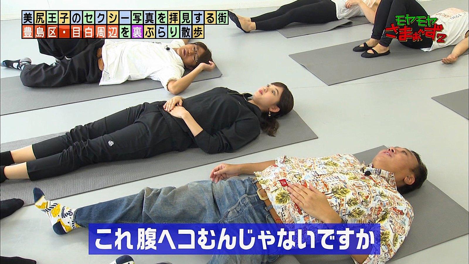 田中瞳_女子アナ_胸チラ_乳揺れ_モヤモヤさまぁ~ず2_15