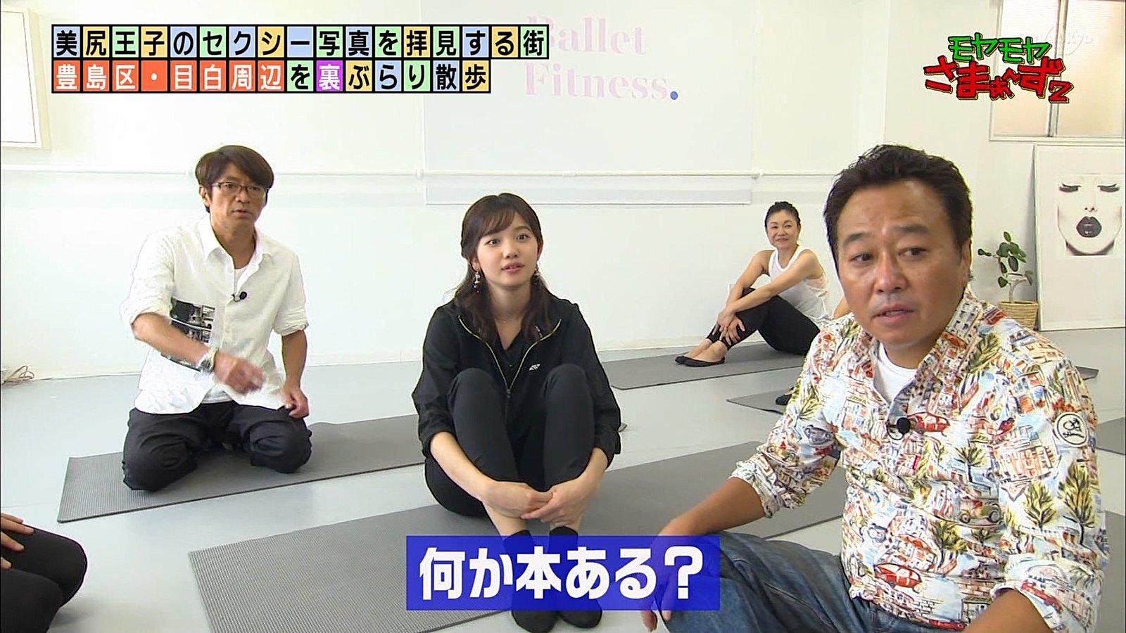 田中瞳_女子アナ_胸チラ_乳揺れ_モヤモヤさまぁ~ず2_16