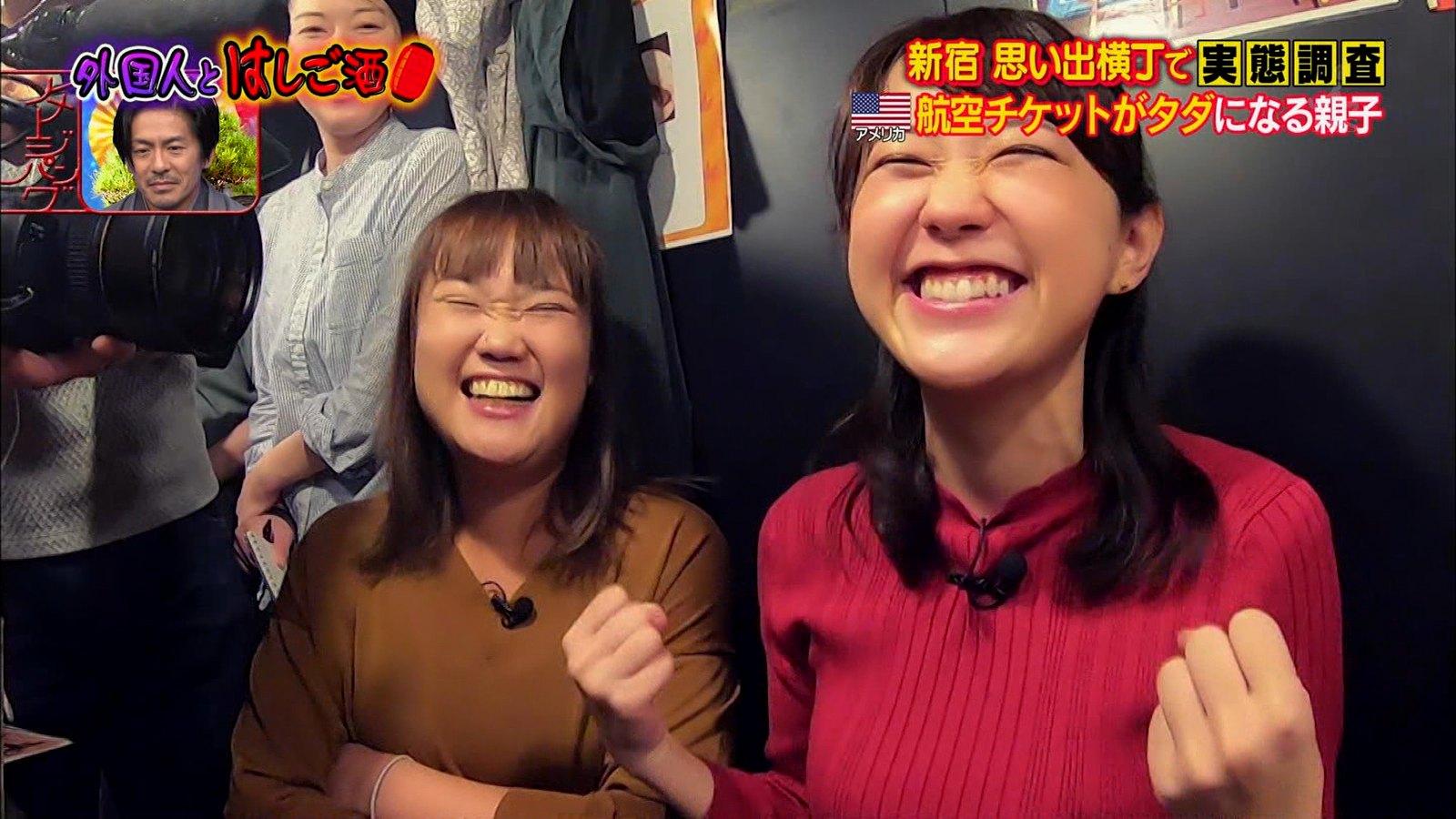 若林有子_アナウンサー_着衣巨乳_外国人とはしご酒_07