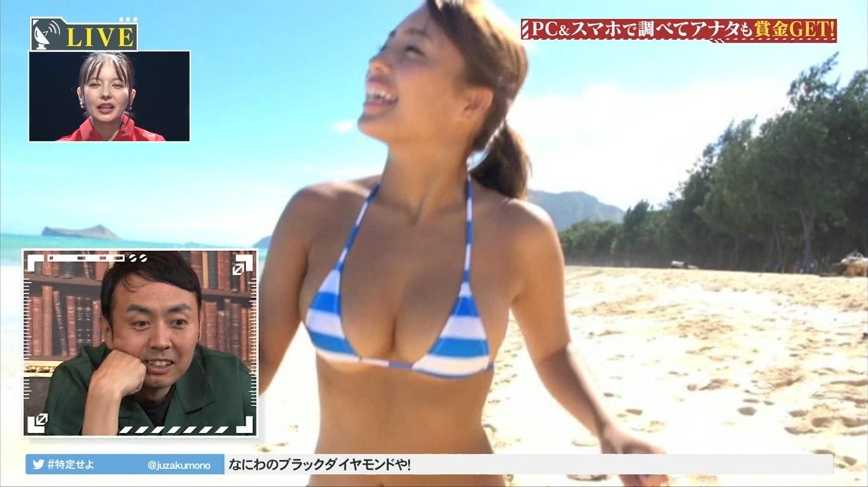橋本梨菜_巨乳谷間_乳揺れ_テレビキャプエロ画像_09
