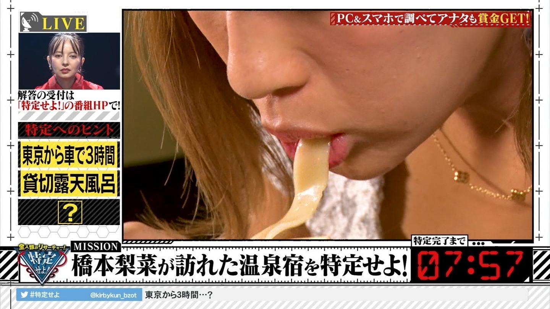 橋本梨菜_巨乳谷間_乳揺れ_テレビキャプエロ画像_21