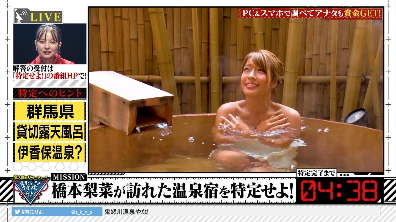 橋本梨菜_巨乳谷間_乳揺れ_テレビキャプエロ画像_28