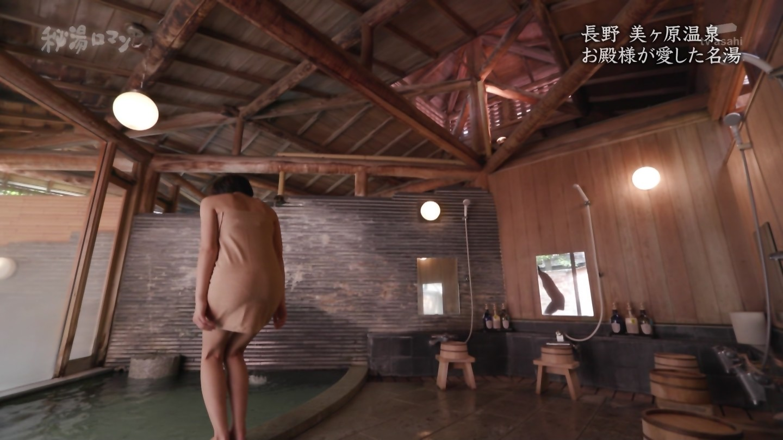梨木まい_露天風呂_入浴シーン_秘湯ロマン_11