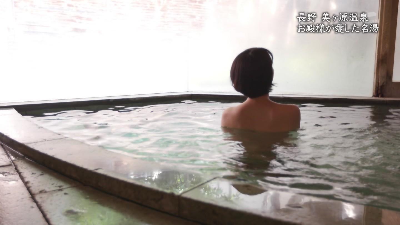 梨木まい_露天風呂_入浴シーン_秘湯ロマン_14
