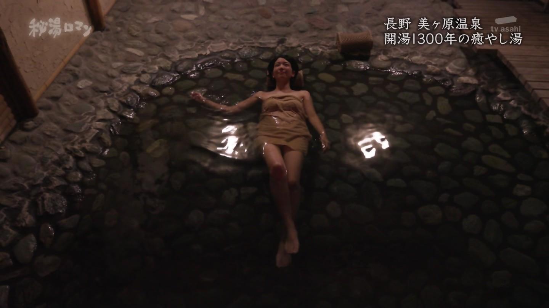 梨木まい_露天風呂_入浴シーン_秘湯ロマン_44