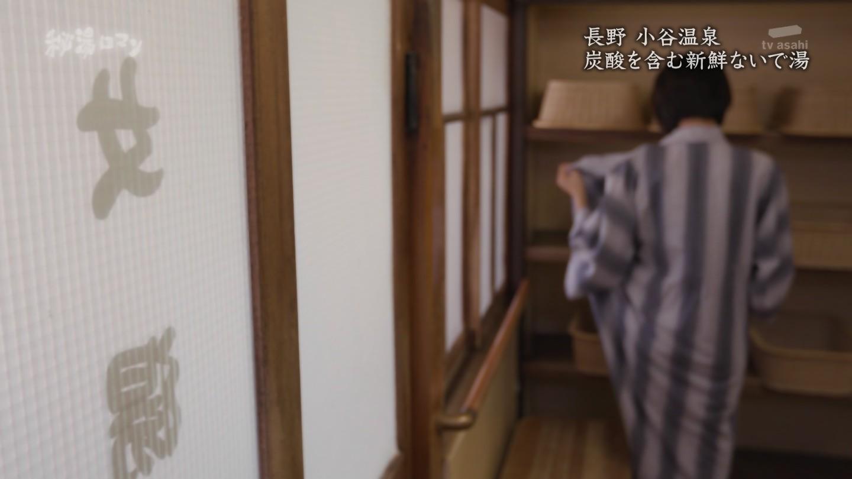 梨木まい_露天風呂_入浴シーン_秘湯ロマン_46